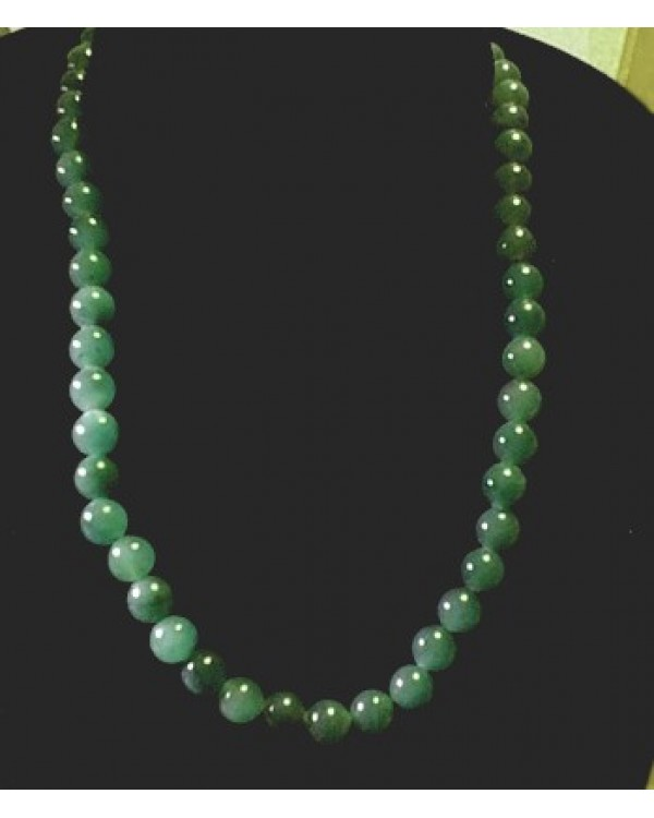 Dark Green Jade Beads