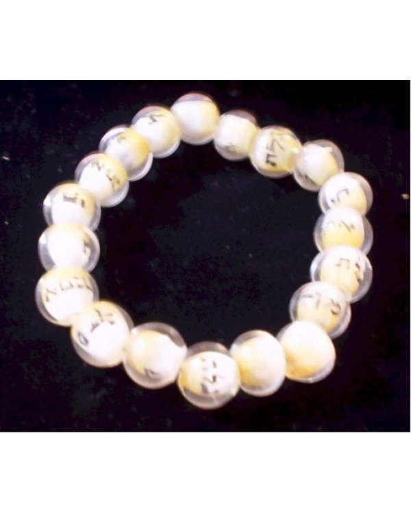 A beautiful glass bead on elastic strung bracelet